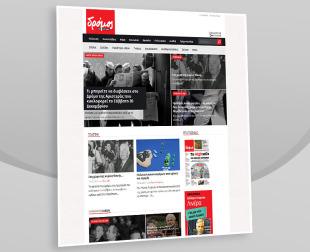 political newspaper website