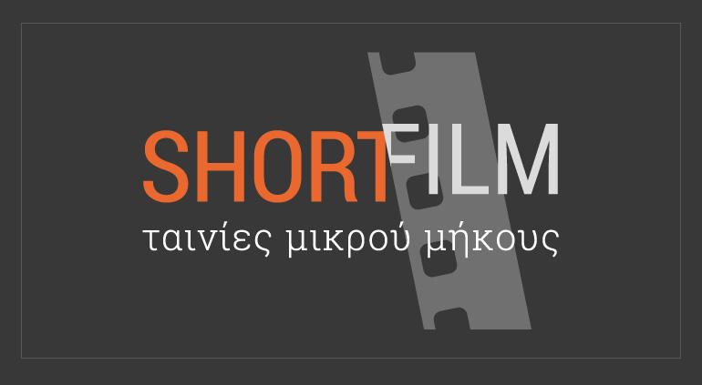 film festivals website logo